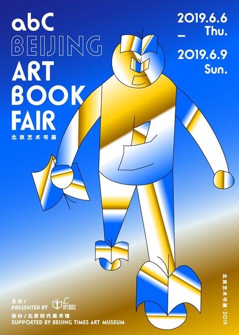 SF Art Book Fair